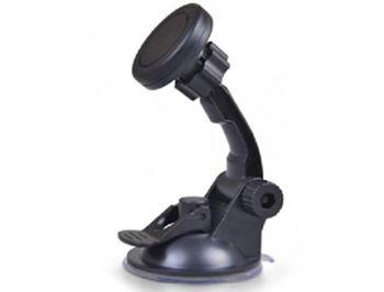 Magnetic Car Holder for smartphone HP-S043 (suport pentru smartphone auto universal / Универсальный автомобильный держатель для смартфонов), www