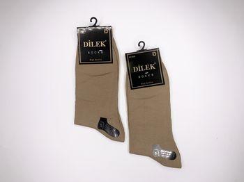 купить Dilek классические носки в Кишинёве