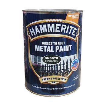 Hammerite Краска для металла Темно-зеленая гладкая 2.5л