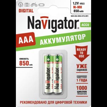 купить Аккумуляторы серии NHR-RTU (Ready To Use) AAA в Кишинёве
