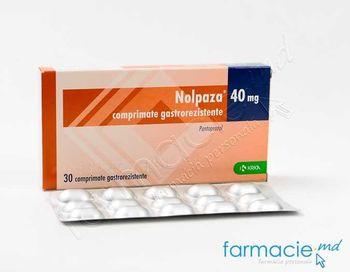купить Нольпаза таблетки 40 мг N15X2 в Кишинёве