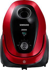 купить Samsung VC20M257AWR/UK в Кишинёве