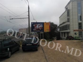 купить KBT45020A в Кишинёве