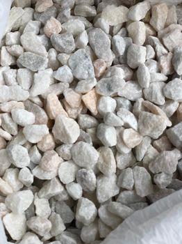 cumpără Mramor marunt (50kg) în Chișinău
