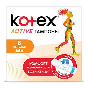 купить Тампоны Kotex Active Normal, 8 шт. в Кишинёве