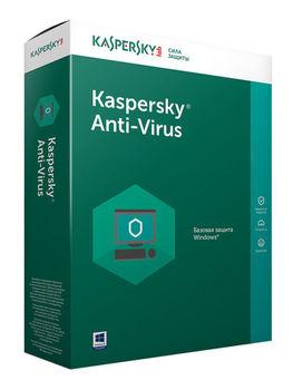 Kaspersky Anti-Virus Box  Base 2+1 Dt, 1 year