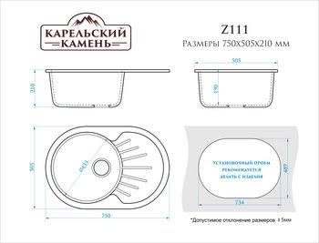 купить Глянцевые каменные мойки (темн.сер.) Z111Q8 в Кишинёве