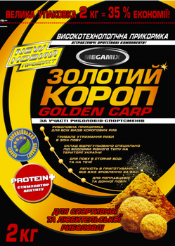 Прикормки MEGAMIX Золотой карп 2кг