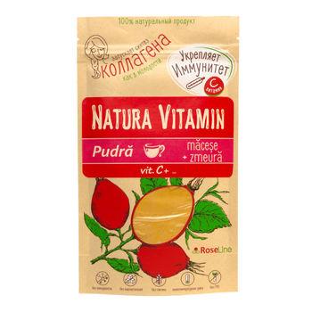 cumpără Produs alimentar uscat Rose Line Mix Pulbere Macies + Zmeura, 120 gr, RL00120+Z în Chișinău