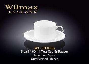 Чашка WILMAX WL-993006 AB (с блюдцем 160 мл)