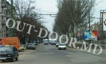купить KTC57148B в Кишинёве
