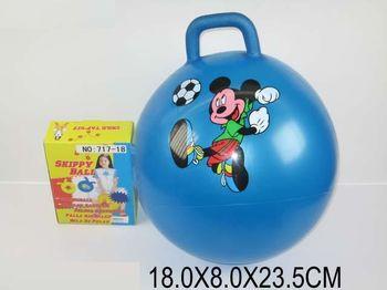 купить Мяч массажный с ручкой в Кишинёве