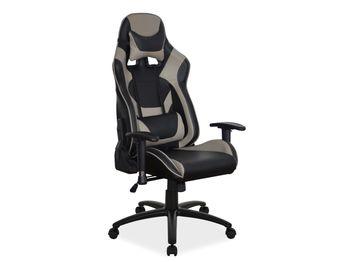 купить Офисное кресло Supra в Кишинёве