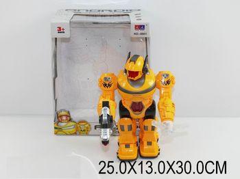 cumpără Robot cu baterii în Chișinău