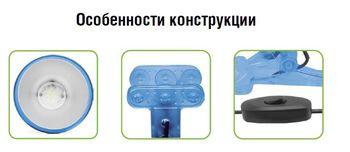 купить Светильник LED (3Wt) NDF-С003-3W-6K-BL-LED в Кишинёве