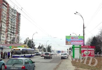купить KBT32001A в Кишинёве