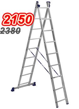 купить Ascara VHR TK 2x9  Лестница алюминиевая двухсекционная Elkop в Кишинёве