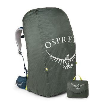 cumpără Pelerina rucsac Osprey Ultralight Raincover 050-075 l, L, 234102 în Chișinău
