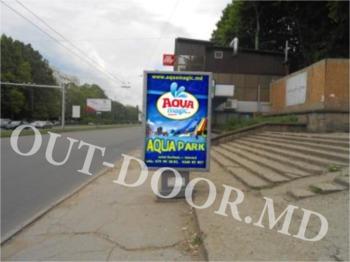 купить KBT24010A в Кишинёве
