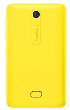Nokia Asha 501 2 SIM (DUAL) Yellow