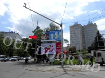 купить KBT25022A2 в Кишинёве