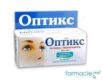 купить Optix comp. film. N10x6 в Кишинёве