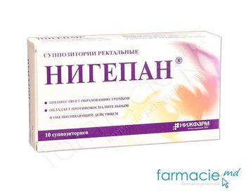 купить Нигепан, свечи 50 мг + 1000 N10 AU (Nijfarm) в Кишинёве