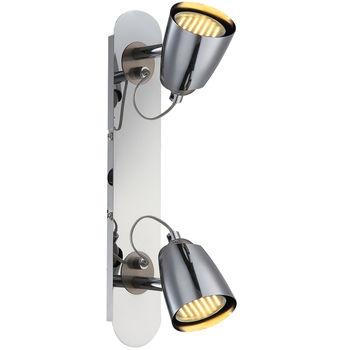 купить 57604-2 Светильник Tamas 2л в Кишинёве