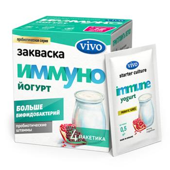 купить Vivo Имуновит закваскa, 4x0.5г в Кишинёве