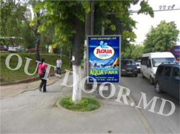купить KBT24009B в Кишинёве