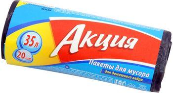 купить Мешки для мусора 35 Л / 50 шт. в Кишинёве