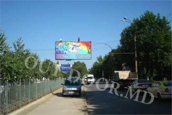 cumpără KBT45016B în Chișinău