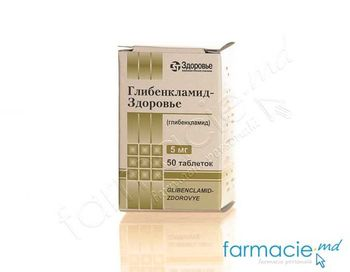купить Glibenclamid comp. 5mg N50 (Zdorovie) в Кишинёве