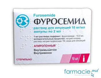 купить Фуросемид р-р д/ин.1% 2мл N10(Ucraina) в Кишинёве