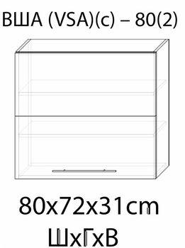 Кухонный гарнитур Bafimob Blum (High Gloss) 2.4m White