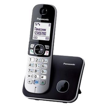 DECT Panasonic KX-TG6811UAB