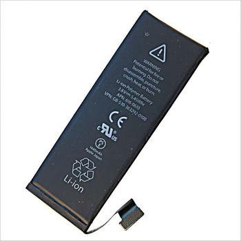 Аккумулятор для Apple iPhone 5 (original )