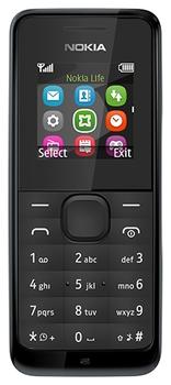 cumpără Nokia 105 (Black) în Chișinău