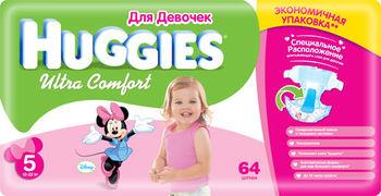 Huggies Ultra Comfort 5 для девочек