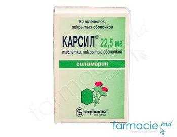 купить Карсил comp.film. 22,5 mg N80 в Кишинёве
