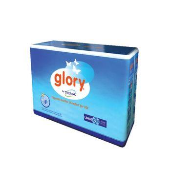 купить Glory подгузники для взрослых Large 30 шт в Кишинёве