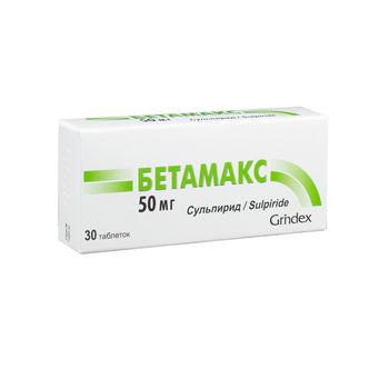 cumpără Betamaks 50mg comp. N30 în Chișinău