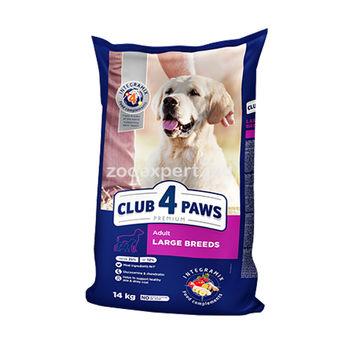 купить CLUB 4 PAWS  для собак крупных пород в Кишинёве