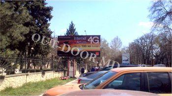 купить KTC25058B в Кишинёве