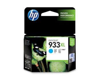 HP #933XL Cyan Officejet Ink Cartridge, Up to 825 pages for Officejet 6x00 ePrinter/e-All-in-One
