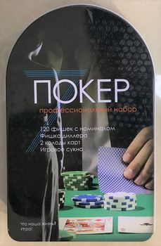 """Настольная игра """"Покер"""" 24x15 см (1261)"""