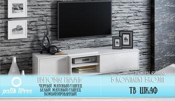 купить TV SIGMA 1 в Кишинёве