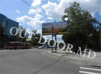 купить KBU25069A в Кишинёве
