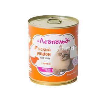 cumpără Leopold cu miel 360gr în Chișinău