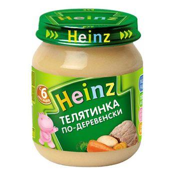 cumpără Heinz piure din carne de vițel Țărănesc 6+ luni, 120 g în Chișinău